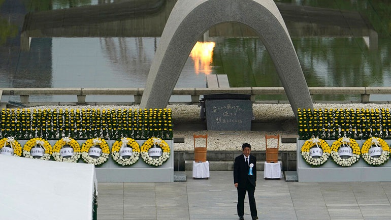 Χιροσίμα: Περιορισμένες οι εκδηλώσεις για την 75η επέτειο από τη ρίψη της ατομικής βόμβας