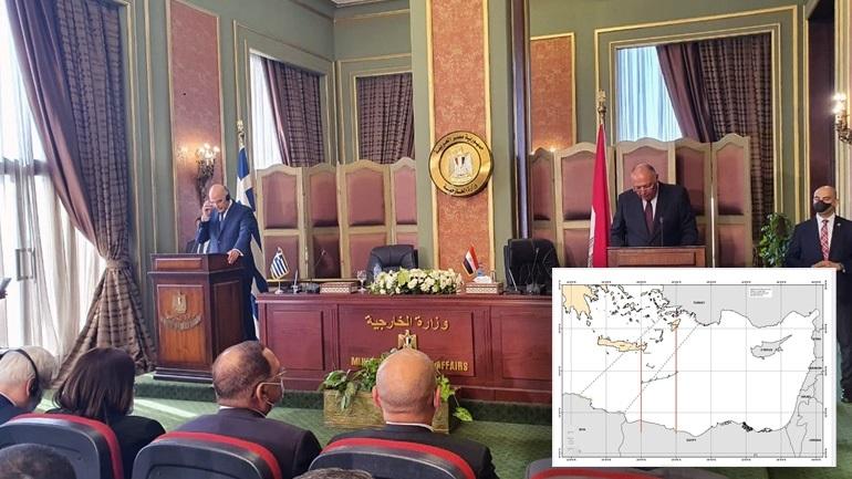 Ελλάδα και Αίγυπτος υπέγραψαν συμφωνία για ΑΟΖ