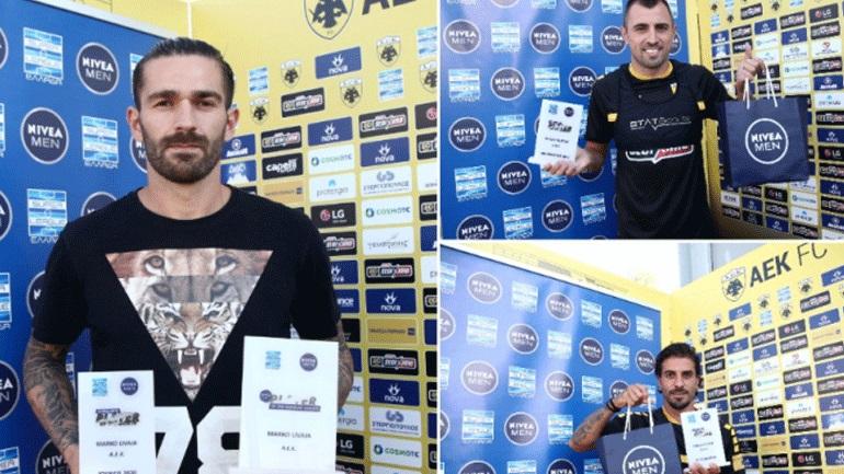 AEK: Βραβεύτηκε ως κορυφαίος της σεζόν ο Λιβάγια