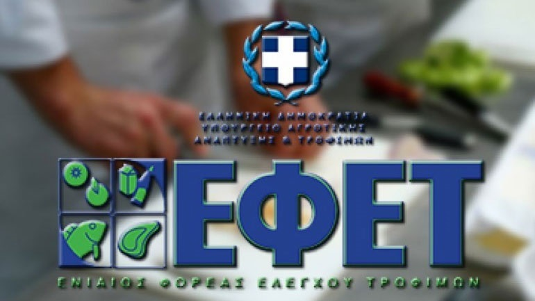 ΕΦΕΤ: Ανακαλείται κρέας λόγω σαλμονέλας