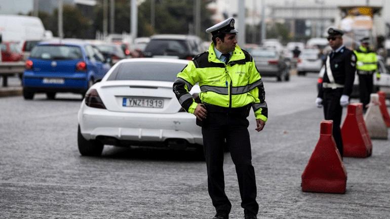 Θεσσαλονίκη: Κυκλοφοριακές ρυθμίσεις της Τροχαίας ενόψει «Thessaloniki Helexpo Forum»