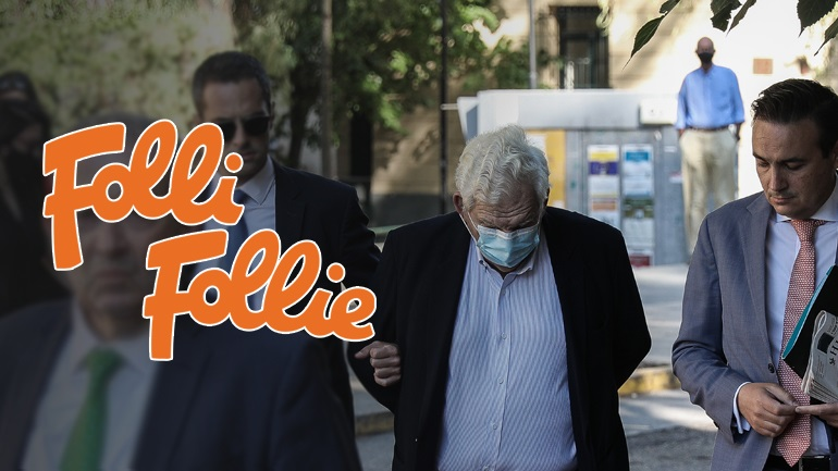 "Folli Follie : Η αυτοκρατορία του... ""fake"""
