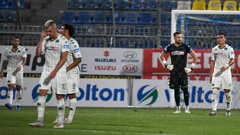 Πρεμιέρα με ήττα για τον Παναθηναϊκό, 1-0 ο Αστέρας Τρίπολης