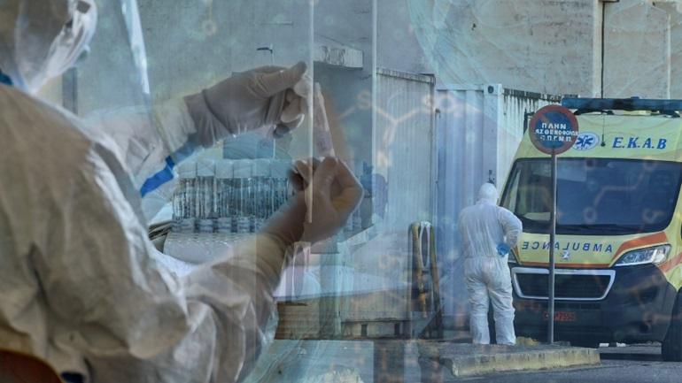 Καταμετρήθηκαν 180 νέα κρούσματα κορωνοϊού