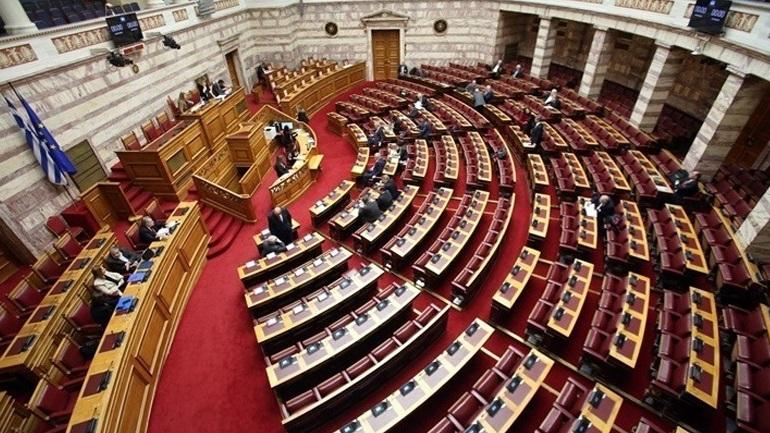 Βουλή: Κατατέθηκαν προς κύρωση τα μνημόνια συνεργασίας Αθηνών - Σκοπίων