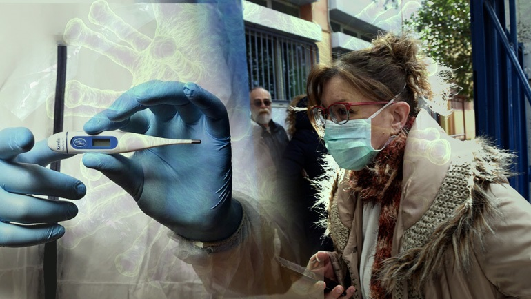 Καταμετρήθηκαν 359 νέα κρούσματα κορωνοϊού