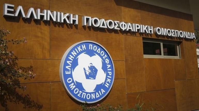 UEFA σε ΕΠΟ: «Παγκρήτιο ή απόσυρση της Ελλάδας από τη διεκδίκηση των τελικών του Europa Conference League»