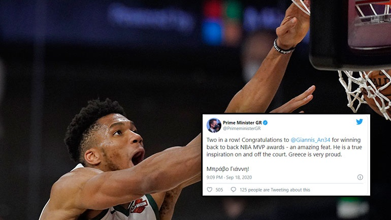 Ανάρτηση του πρωθυπουργού για την ανάδειξη του Γιάννη Αντετοκούνμπο ως MVP του NBA για δεύτερη σερί χρονιά
