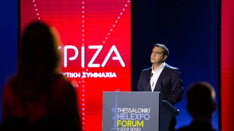 Τσίπρας: Η χώρα χρειάζεται μια νέα Κοινωνική Συμφωνία