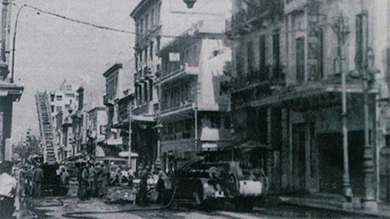 20 Σεπτεμβρίου 1942: Η ανατίναξη του κτηρίου της ΕΣΠΟ - Mία κορυφαία αντιστασιακή πράξη κατά των Γερμανών