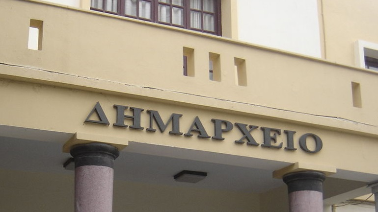 Έκλεισε το Δημαρχείο Μαρκόπουλου λόγω κορωνοϊού - Από προσωπικό ασφαλείας και με ραντεβού οι υπηρεσίες