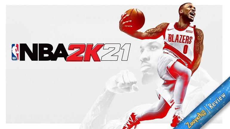 NBA 2K21 - Review: Για μια ακόμα χρονιά... απογοήτευση
