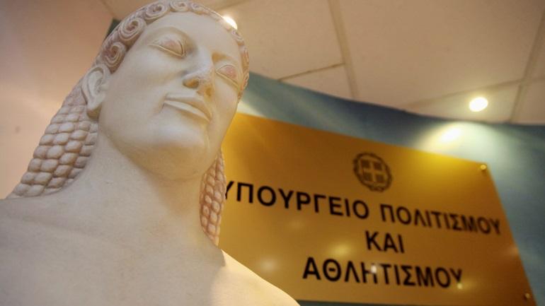 Yπουργείο Πολιτισμού: Η αναστολή θεατρικών παραστάσεων σε ανοιχτούς χώρους αφορά μόνο την Αττική
