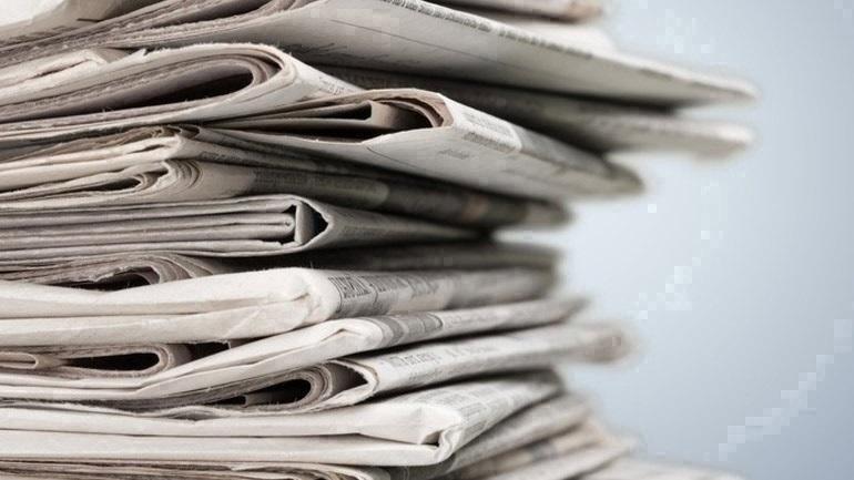 Τα πρωτοσέλιδα των εφημερίδων της Τετάρτης