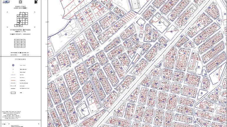 Χατζηδάκης: Ολοκληρώνεται η Κτηματογράφηση στον Δήμο της Αθήνας - Στο 65% η συλλογή δηλώσεων πανελλαδικά
