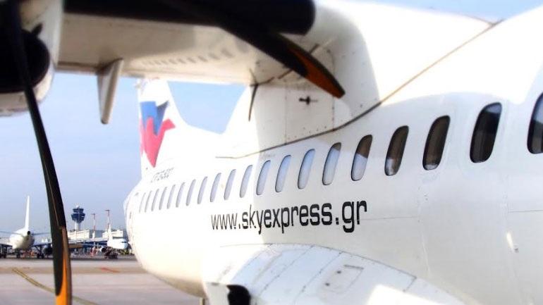 SKY express, η αεροπορική της νέας εποχής