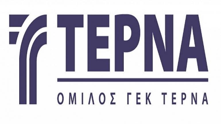 ΓΕΚ ΤΕΡΝΑ: Ανάδοχος σε νέο ενεργειακό έργο προϋπολογισμού 20,46 εκατ. ευρώ