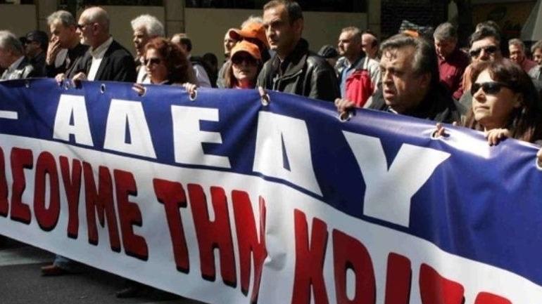 ΑΔΕΔΥ: Οι εργοδότες νοθεύουν ή αγνοούν την υποχρεωτική τηλεργασία στην Αττική