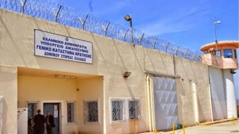Φυλακές Δομοκού: Βρέθηκαν κινητά τηλέφωνα, αυτοσχέδιο όπλο και ναρκωτικά