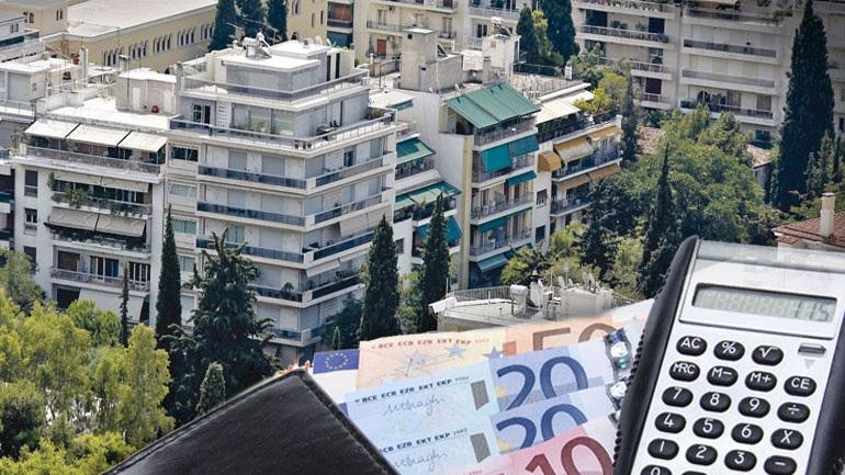 ΕΝΦΙΑ: Πάνω από 2,5 δισ. ευρώ για 6,2 εκατ. ιδιοκτήτες