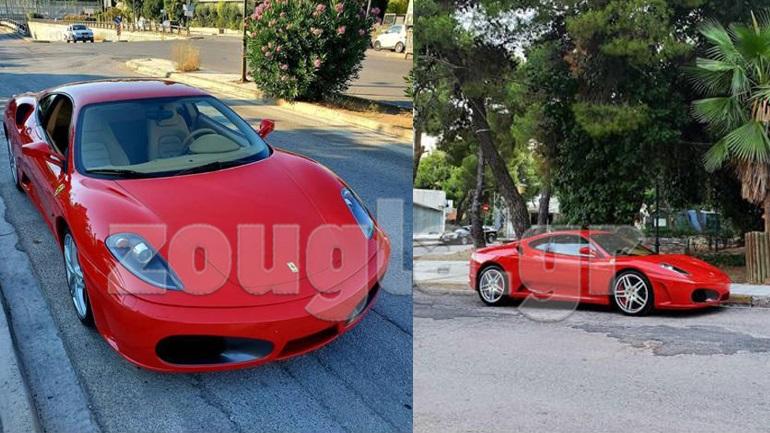 Ο «γηροκόμος» με τη Ferrari