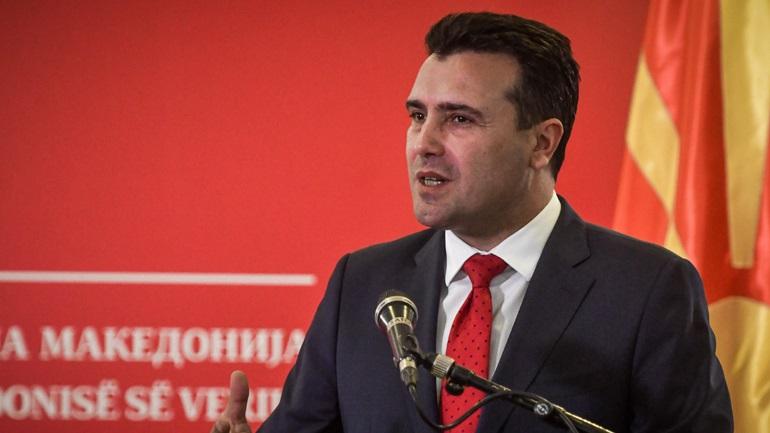 Δυσαρέσκεια Ζάεφ για τη Βουλγαρία που απειλεί «μπλόκο» τη Β. Μακεδονία στην ΕΕ