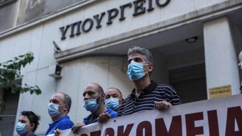 Πορεία της ΠΟΕΔΗΝ προς το Υπουργείο Υγείας
