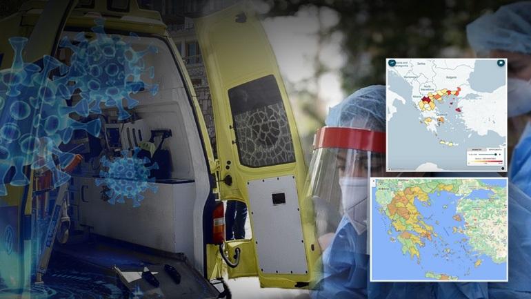 Έκρηξη κρουσμάτων με 508 νέες περιπτώσεις Covid-19