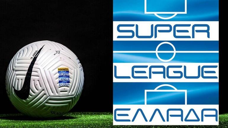 Super League: Αυλαία στην 5η αγωνιστική με τρία παιχνίδια!