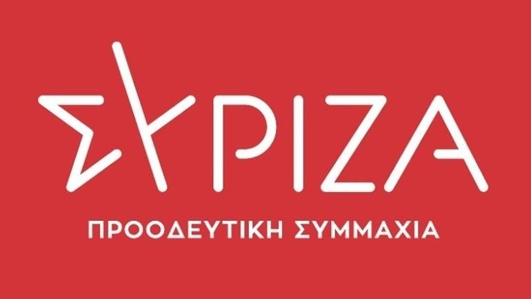 ΣΥΡΙΖΑ: Ο Μητσοτάκης προσπαθεί να αντιμετωπίσει την πανδημία με αποσπασματικά μέτρα και ευχολόγια
