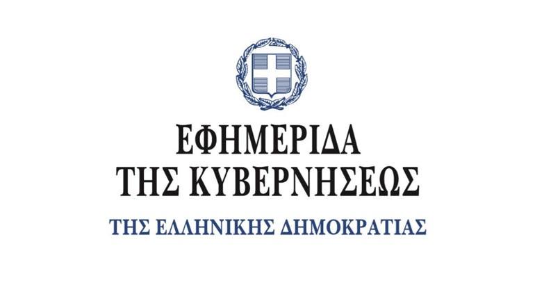 Δημοσιεύθηκαν στο ΦΕΚ τα νέα μέτρα προστασίας απο την πανδημία - Τι προβλέπεται