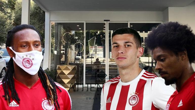Κορωνοπάρτι στη Συγγρού με παίκτες του Ολυμπιακού