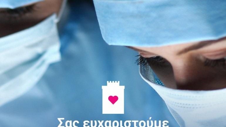 Δωρεάν αεροπορικά εισιτήρια από την SKY express στο προσωπικό των ΜΕΘ, γιατρούς και νοσηλευτές, της Θεσσαλονίκης