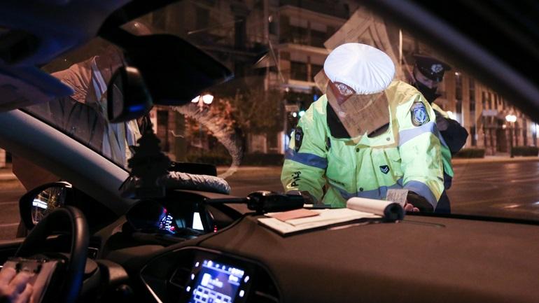 Θεσσαλονίκη: Πρόστιμο 900 ευρώ σε 17χρονη για παραβίαση των μέτρων