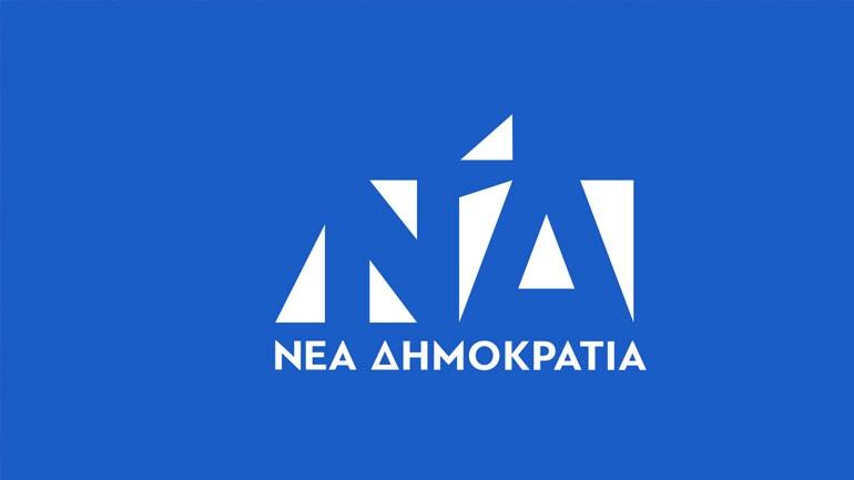 Νέα ανακοίνωση της ΝΔ για φερόμενη μίσθωση ακινήτου στο Σούνιο από τον Αλέξη Τσίπρα