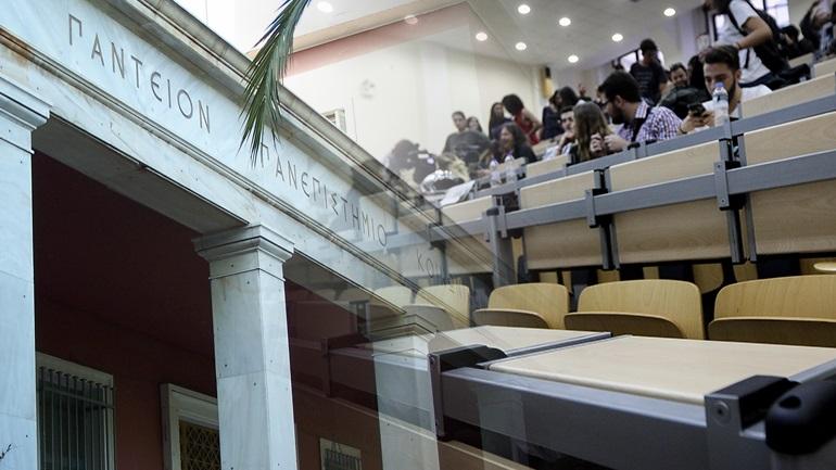 Τέλος στους «αιώνιους» φοιτητές