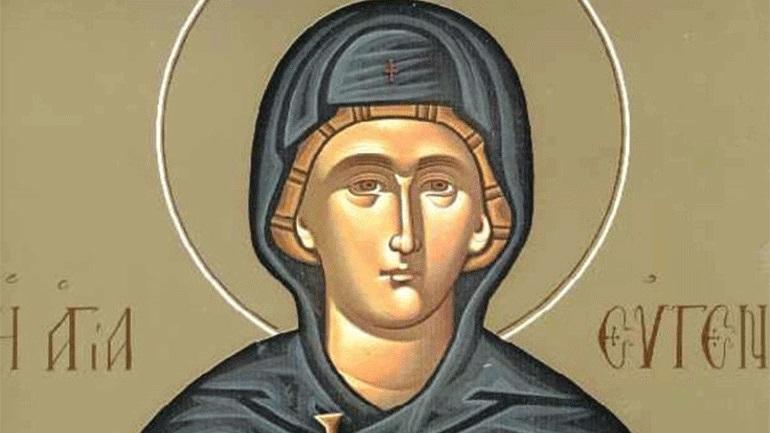 Ποια ήταν η Αγία Ευγενία που τιμάται σήμερα