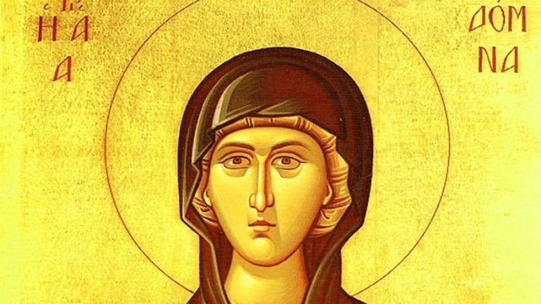 Ποια ήταν η Αγία Δόμνα που τιμάται σήμερα