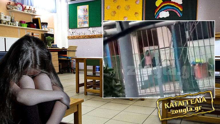 Απάνθρωπη συμπεριφορά νηπιαγωγού σε 4χρονο κοριτσάκι