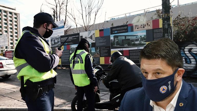Απαγόρευση κυκλοφορίας: Αλλάζει το ωράριο από τη Δευτέρα του Πάσχα - Τι θα ισχύει εφεξής