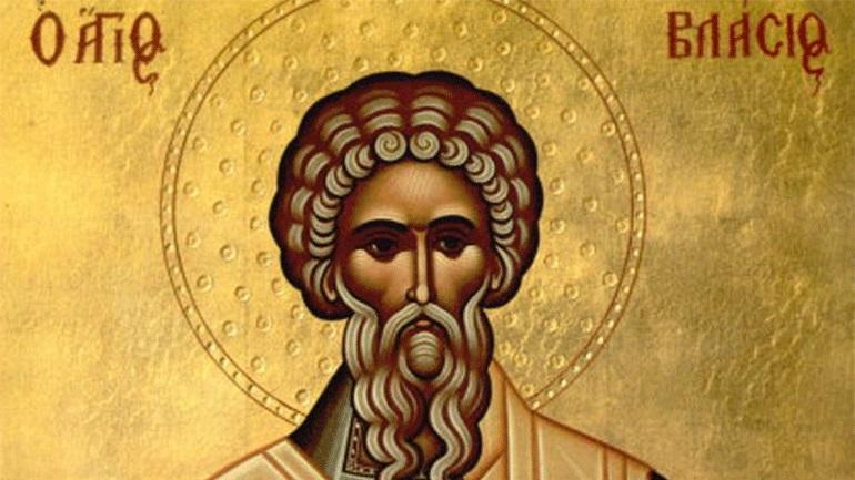 Ποιος ήταν ο Άγιος Βλάσιος που τιμάται σήμερα