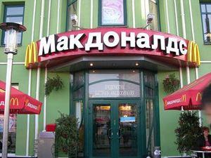 Ρωσία: Στο στόχαστρο της κυβέρνησης 200 καταστήματα McDonald΄s