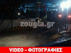 Πλημμύρισε σούπερ μάρκετ στο Ίλιον