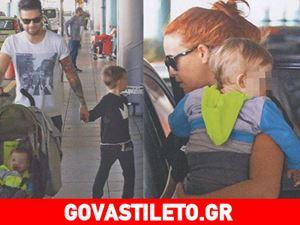 Μαραντίνης - Χρηστίδου: Οικογενειακή εξόρμηση στη Θεσσαλονίκη