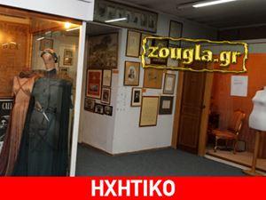 Διάρρηξη στο Θεατρικό Μουσείο-Τι αναφέρει στο zougla.gr ο πρόεδρος του ιδρύματος