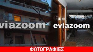 Εύβοια: Μαχαίρωσε με κουζινομάχαιρο την πρώην σύζυγό του