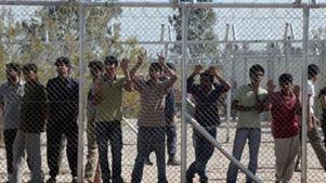 Η Κόρινθος ζητάει το κλείσιμο του τοπικού Κέντρου Κράτησης Μεταναστών