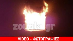 Αναβρασμός στην Αγία Βαρβάρα-Έκαψαν το σπίτι συγγενή του δράστη
