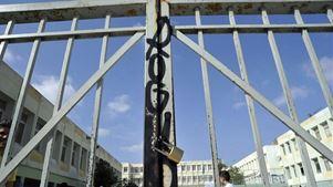 Ακατάλληλο για μάθημα κρίθηκε σχολικό κτήριο στη Θεσσαλονίκη