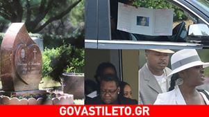 Bobbi Kristina Brown: Προσβολές, κατάρες, κλάματα και... τραγούδια στην κηδεία της κόρης της Whitney Houston